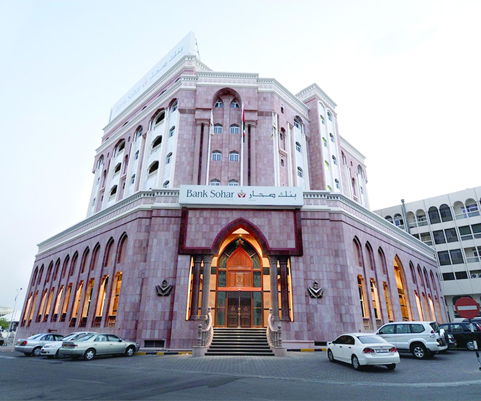 1000 ريال عماني جوائز مسابقة بنكصحار «للسلامة المرورية» على الانستجرام