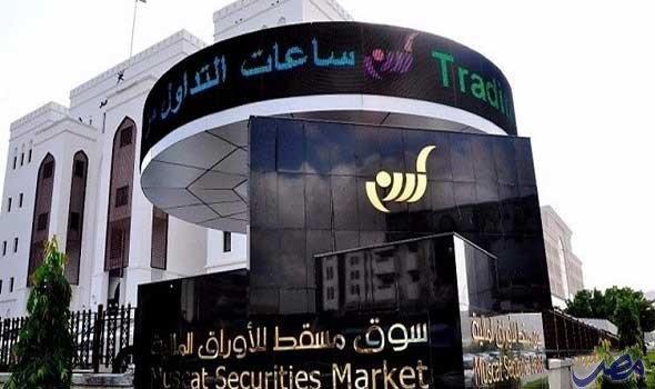 مؤشر سوق مسقط يرتفع 0.63%