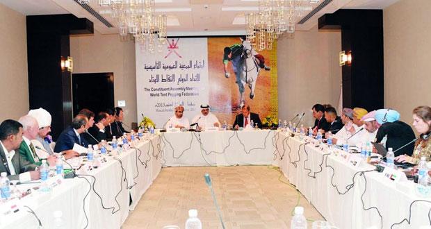 السلطنة تستضيف اجتماعات الاتحاد الدولي لالتقاط الأوتاد