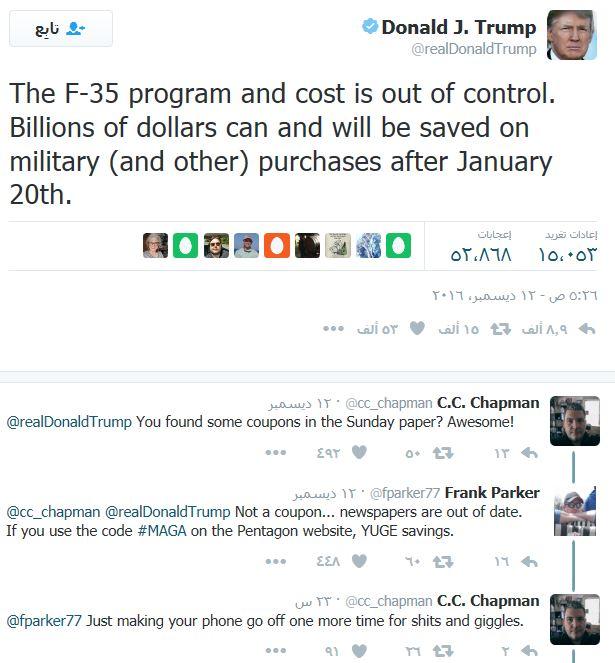 """تغريدة """"ترامب"""".. تهز أسهم عملاق صانع الطائرات """"الشبح""""!"""