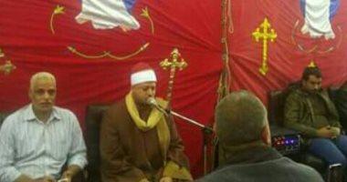 حدث في مصر ... مقرئ يقرا سورة مريم في جنازة مسيحي بناءا على طلب اهله