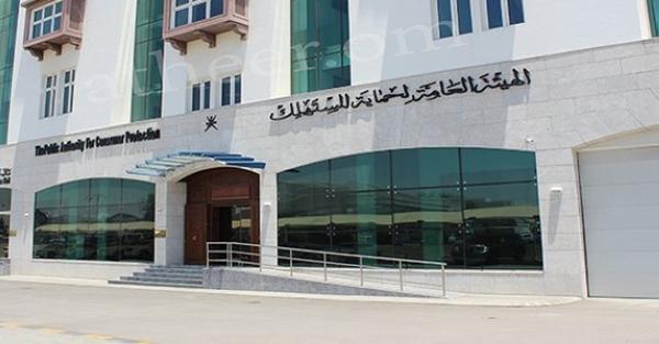 Buyer reimbursed OMR18,000 over faulty car in Oman