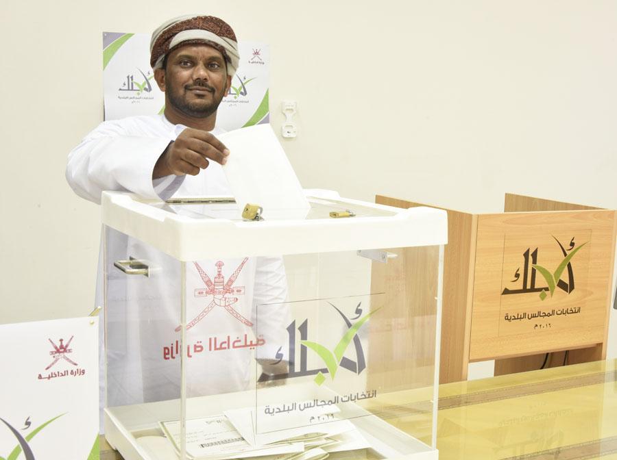 """استمرار التصويت لانتخابات """"البلدي"""" في دول الخليج واللجان الانتخابية أكملت تصويتها"""