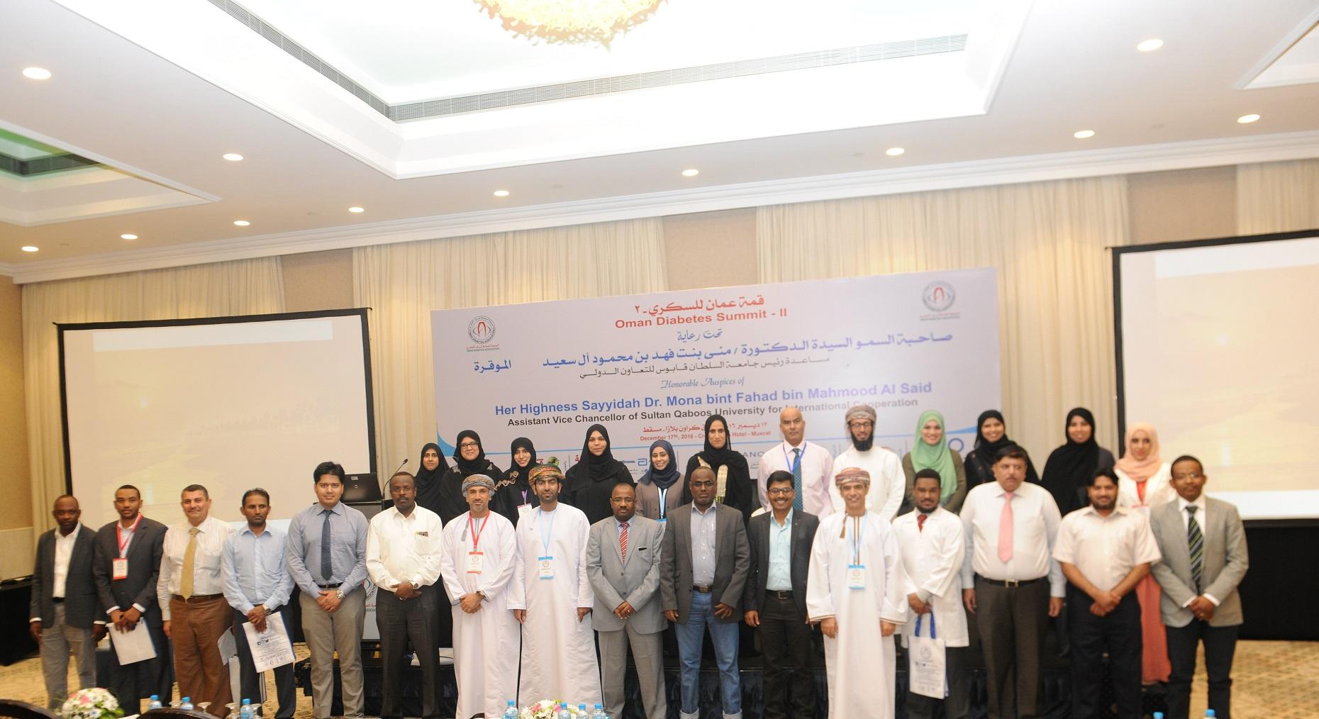 مؤتمر السكري يحث على تفعيل عيادات علاج السمنة في السلطنة
