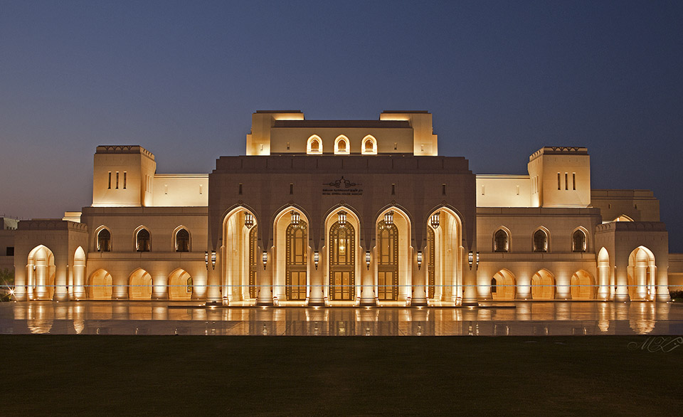 Oman culture: January at the ROHM