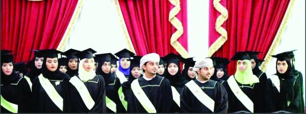 وزارة التعليم العالي ترد على وسم: 40 ريالاً عمانياً رسوم التخرج