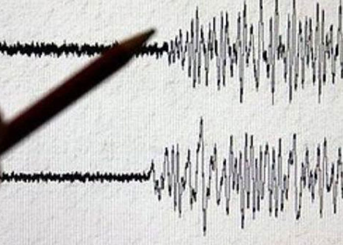 زلزال بقوة 6.3 درجة يهز اليابان ولا تحذيرات من تسونامي