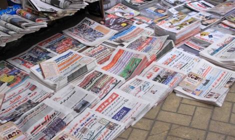 الصحافة الورقية في مصر مهددة بالاختفاء ... لماذا ؟