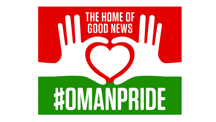 #OmanPride: Book on Oman Qaboos, His Majesty's personal website to be launched soon
