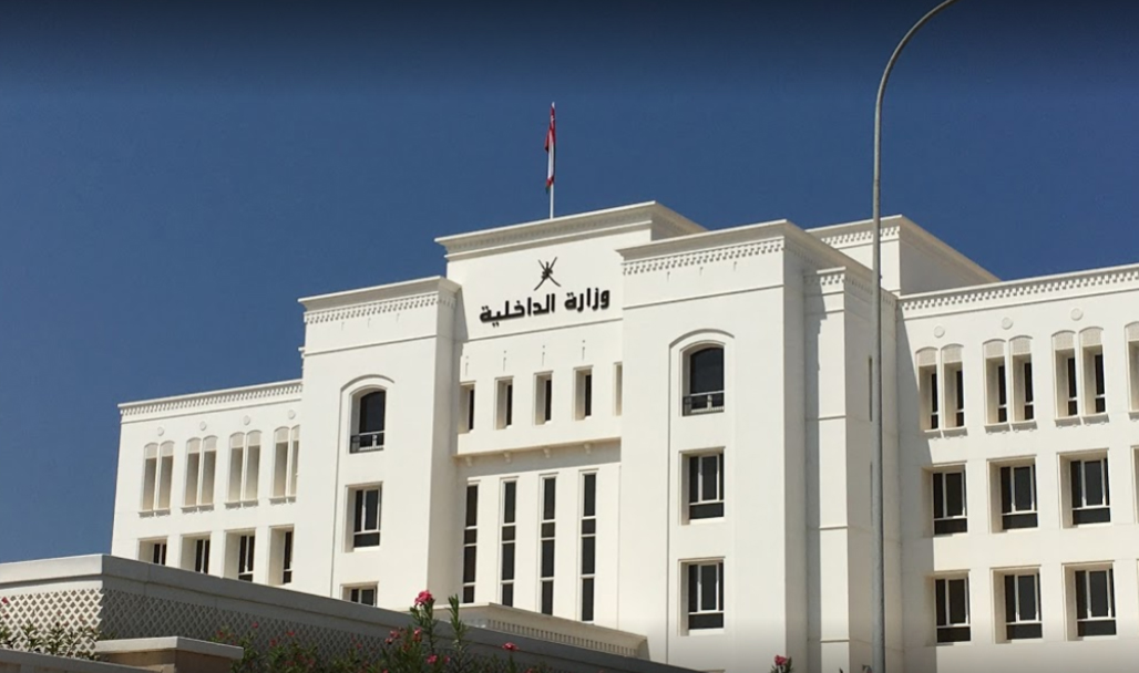 الداخلية تعلن القوائم النهائية للمرشحين والناخبين لانتخابات المجالس البلدية للفترة الثانية