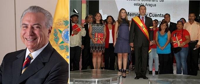فنزويلا تنقلب.. وسوري الأب لبناني الأم قد يتولى رئاستها.. فمن هو طارق العيسمي؟