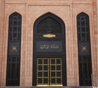 المالية ترد على خبر رويترز بشأن الوديعة الخليجية