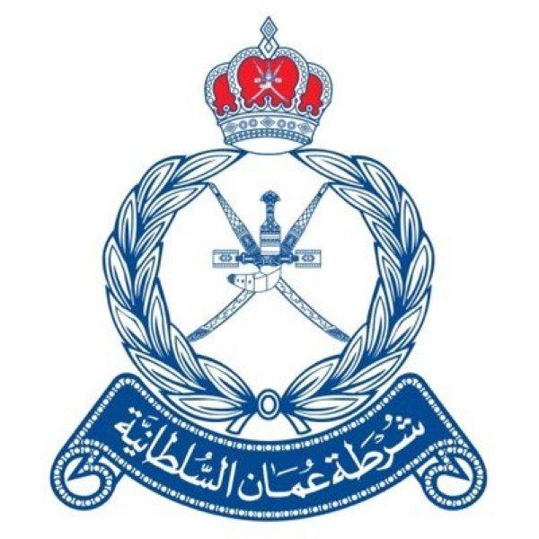 ختام دورة حوسبة مراكز الشرطة بقيادة شرطة محافظة ظفار