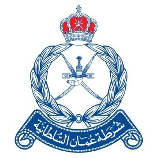 ضبط مهربي مخدرات في ظفار