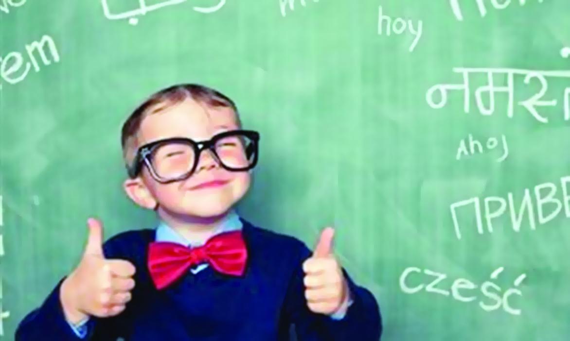 تعلم لغتين يحمي من الزهايمر