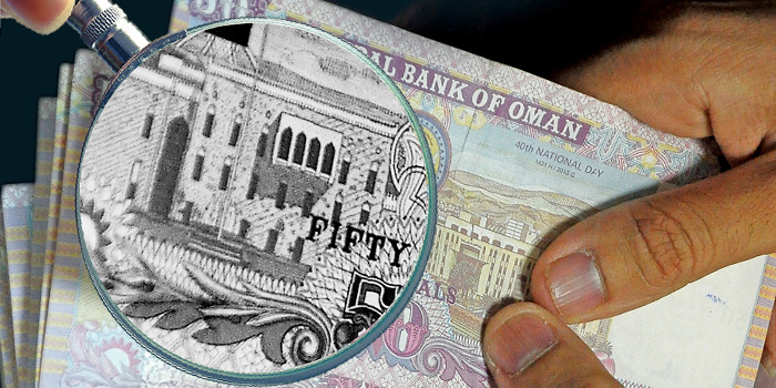Expat remittances being probed by Manpower Ministry in Oman
