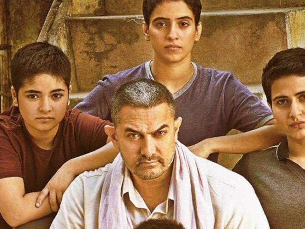 Naidu comes to the defence of 'Dangal' actress Zaira