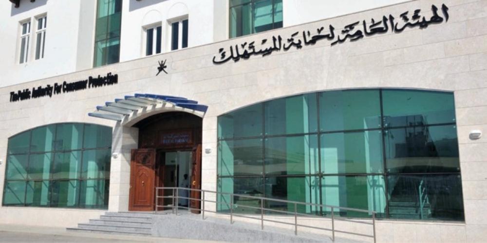 Oman courts get tough on consumer law violators