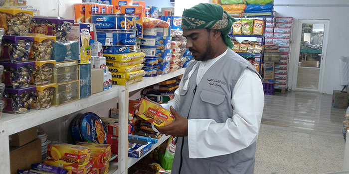 68 businesses closed in Oman for selling expired food, products