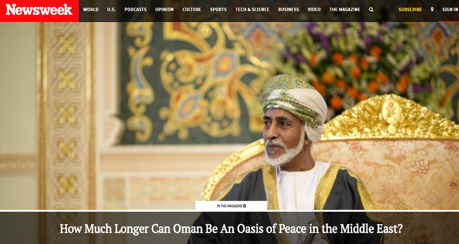 مجلة النيوزويك تشيد بدور جلالة السلطان في الحفاظ على الأمن والاستقرار في المنطقة