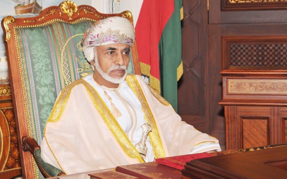 جلالة السلطان يبعث برقية تعزية ومواساة لأخية خادم الحرمين الشريفين