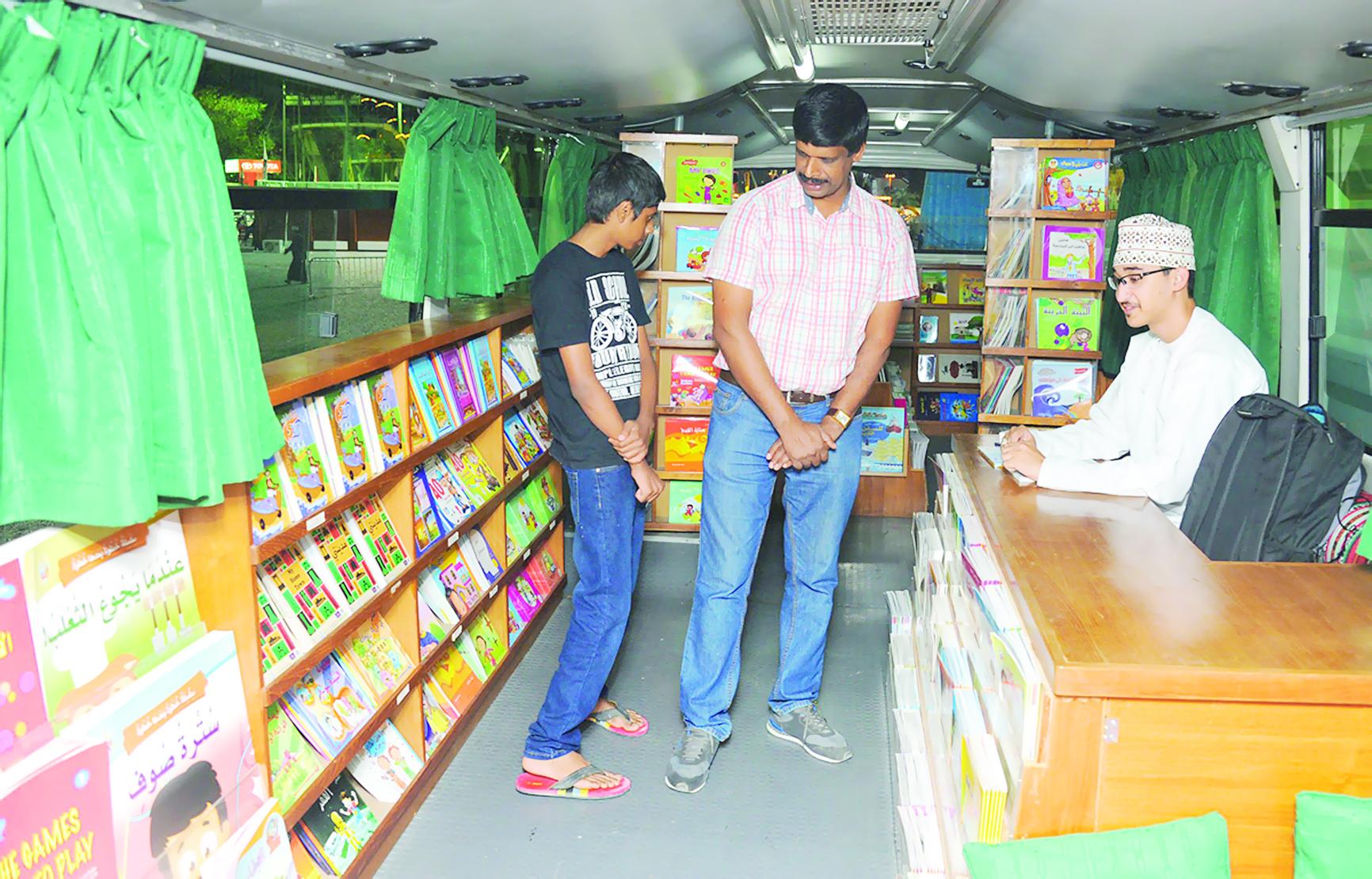 المكتبة المتنقلة لدار العطاء تستقر في متنزه النسيم
