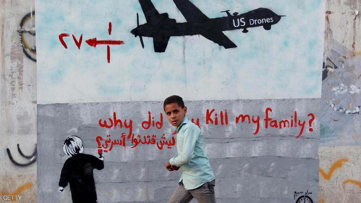 البنتاجون: إنزال اليمن كشف عن مقاتلات كثر بصفوف القاعدة