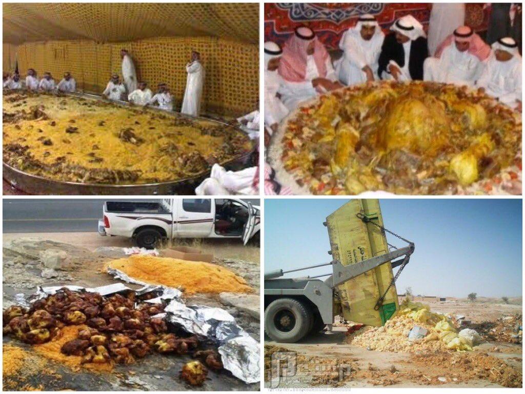 """من هي الدولة العربية التي تتصدر مؤشر """"هدر الطعام"""" عالميًا؟"""