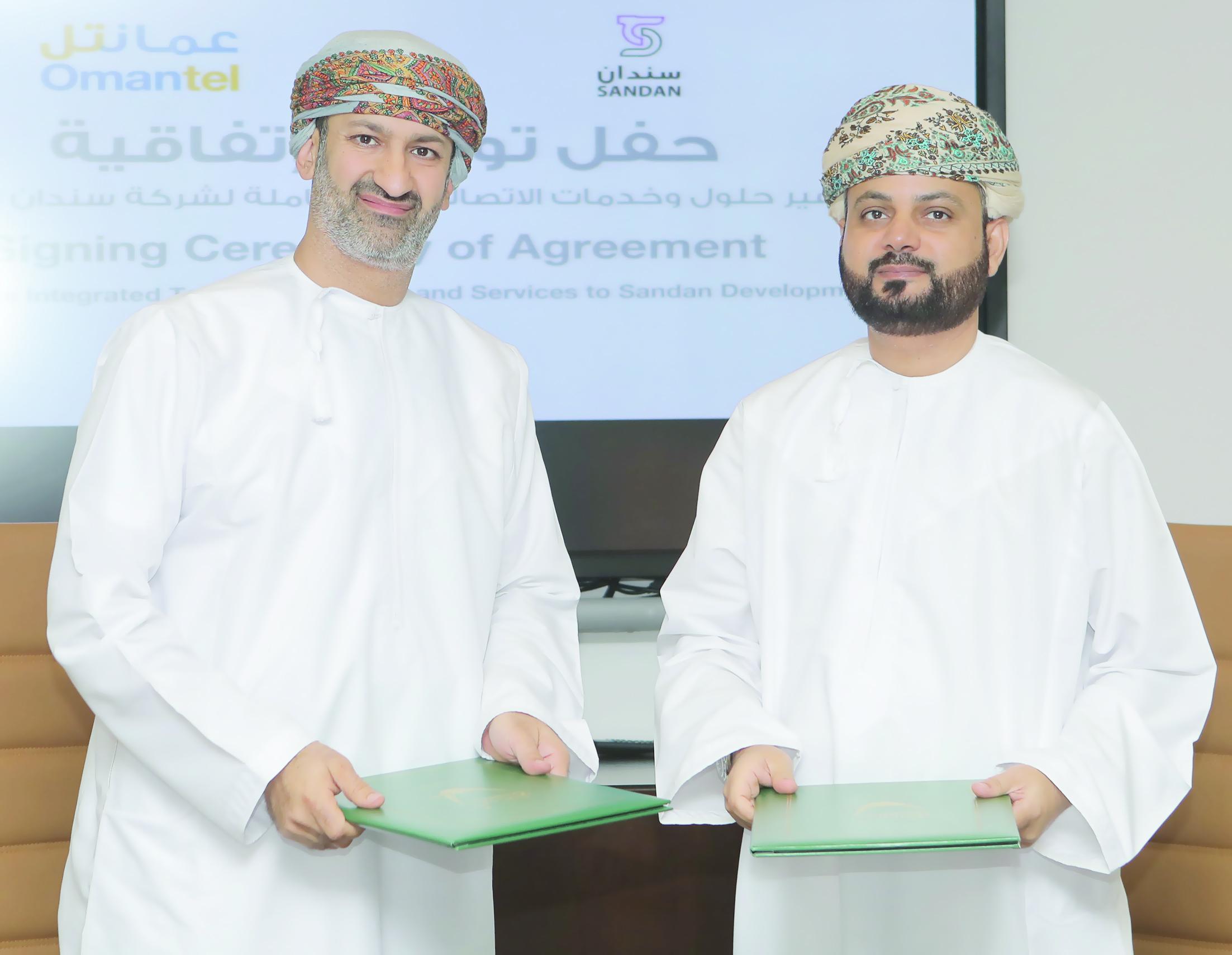 مدينة سندان للصناعات الخفيفة تعمل بشبكة عمانتل المتكاملة