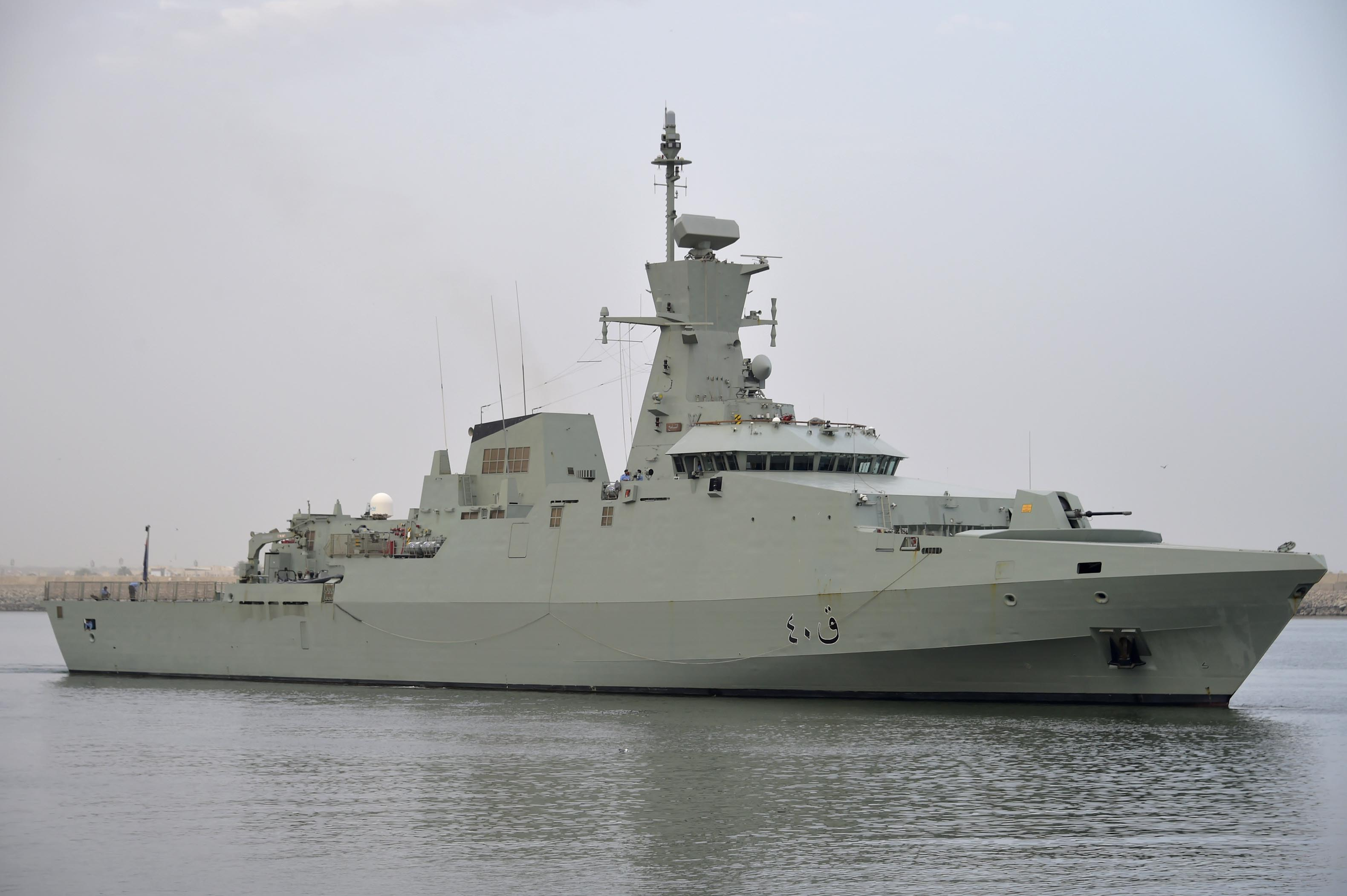 Royal Navy of Oman starts Sharp Dagger naval drill