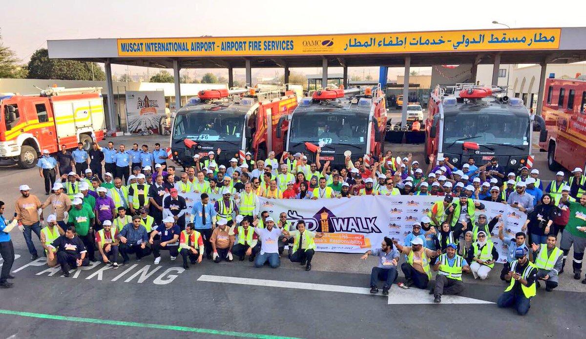 تنظيم حملة لإزالة الأجسام الغريبة من ساحة مطار مسقط الدولي