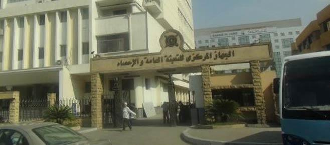 """""""الديانات الأخرى"""" تثير جدلاً حول التعداد السكاني المصري... تعرّف على القصة"""