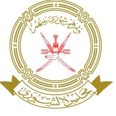 مجلس الشورى يناقش بيان وزير الشؤون الرياضية