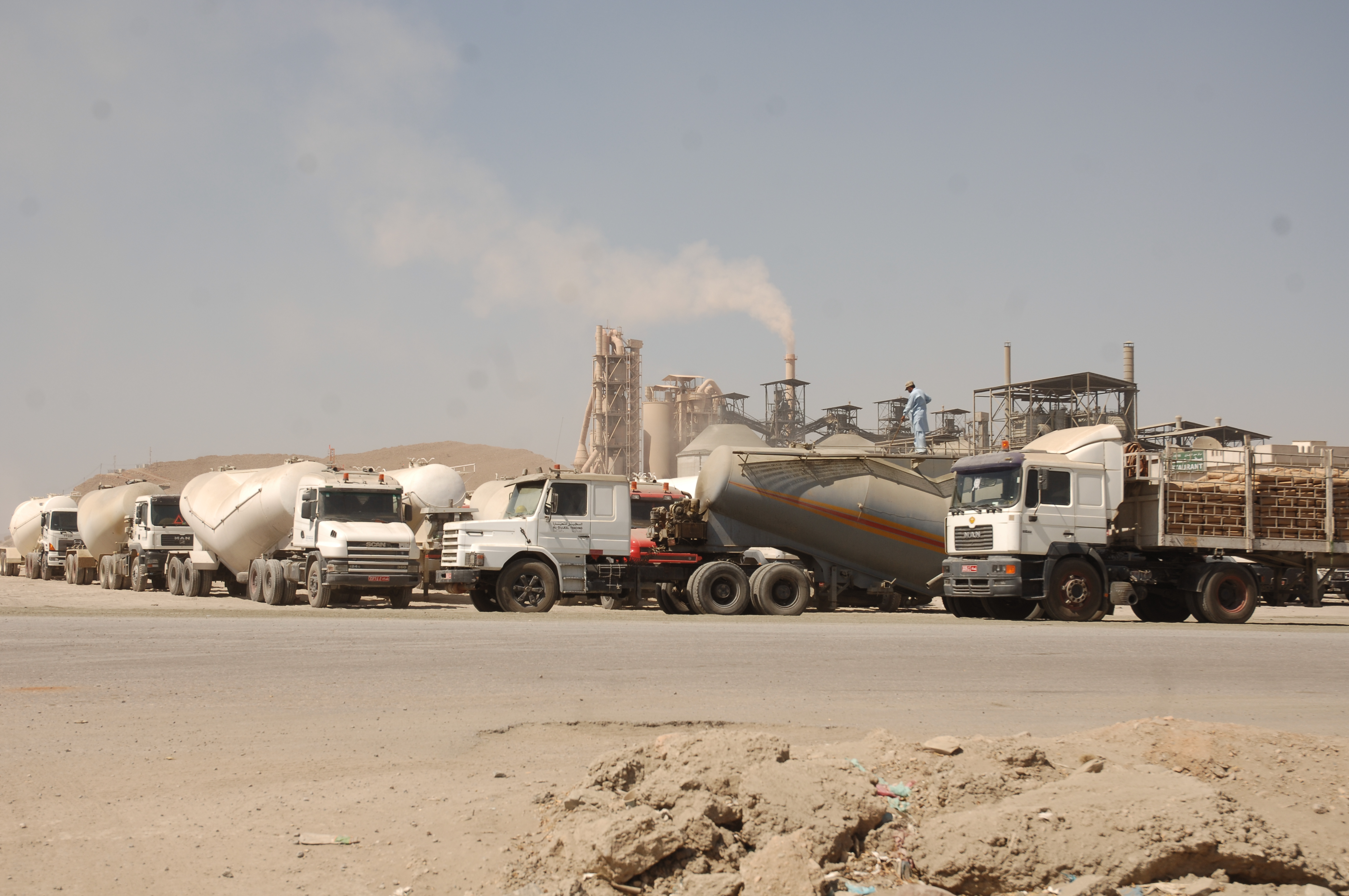 Raysut Cement proposes 65 per cent cash dividend