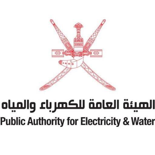 تنفيذ أعمال خط نقل المياه الرئيسي بمحافظة مسقط تستمر 12 ساعة
