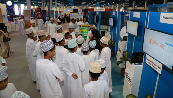 COMEX 2017 to begin on March 28