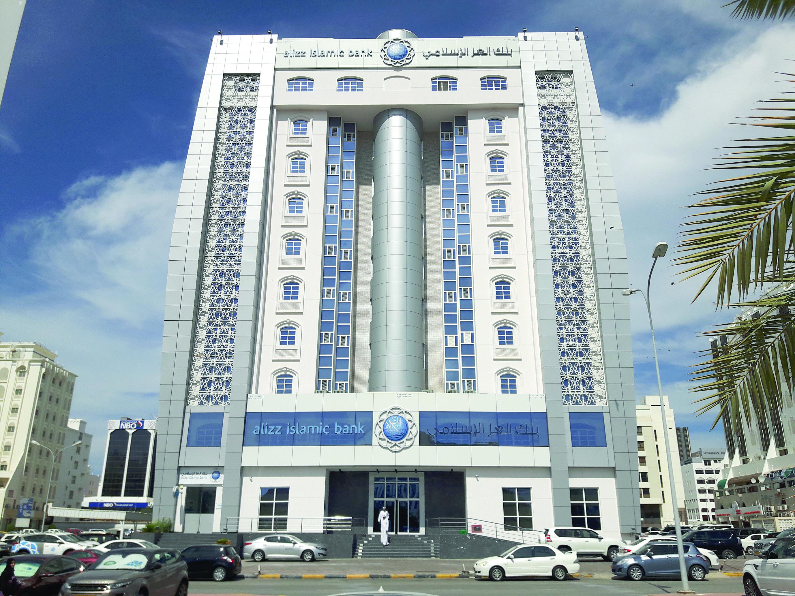 «العز الإسلامي» يعزز مكافحة غسل الأموال وتمويل الإرهاب