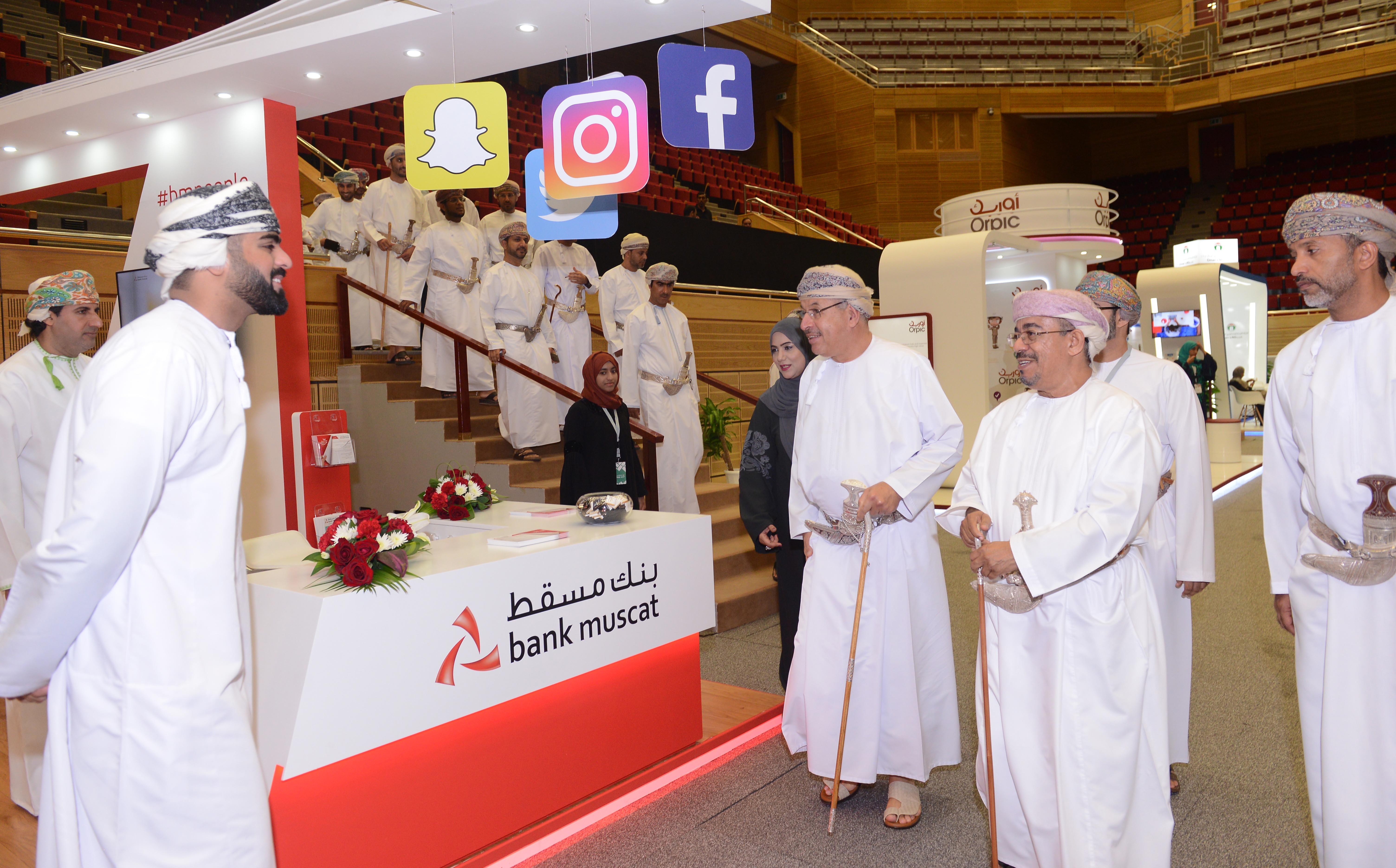 بنك مسقط يعرف طلبة وطالبات الجامعة بالفرص الوظيفية والتدريبية