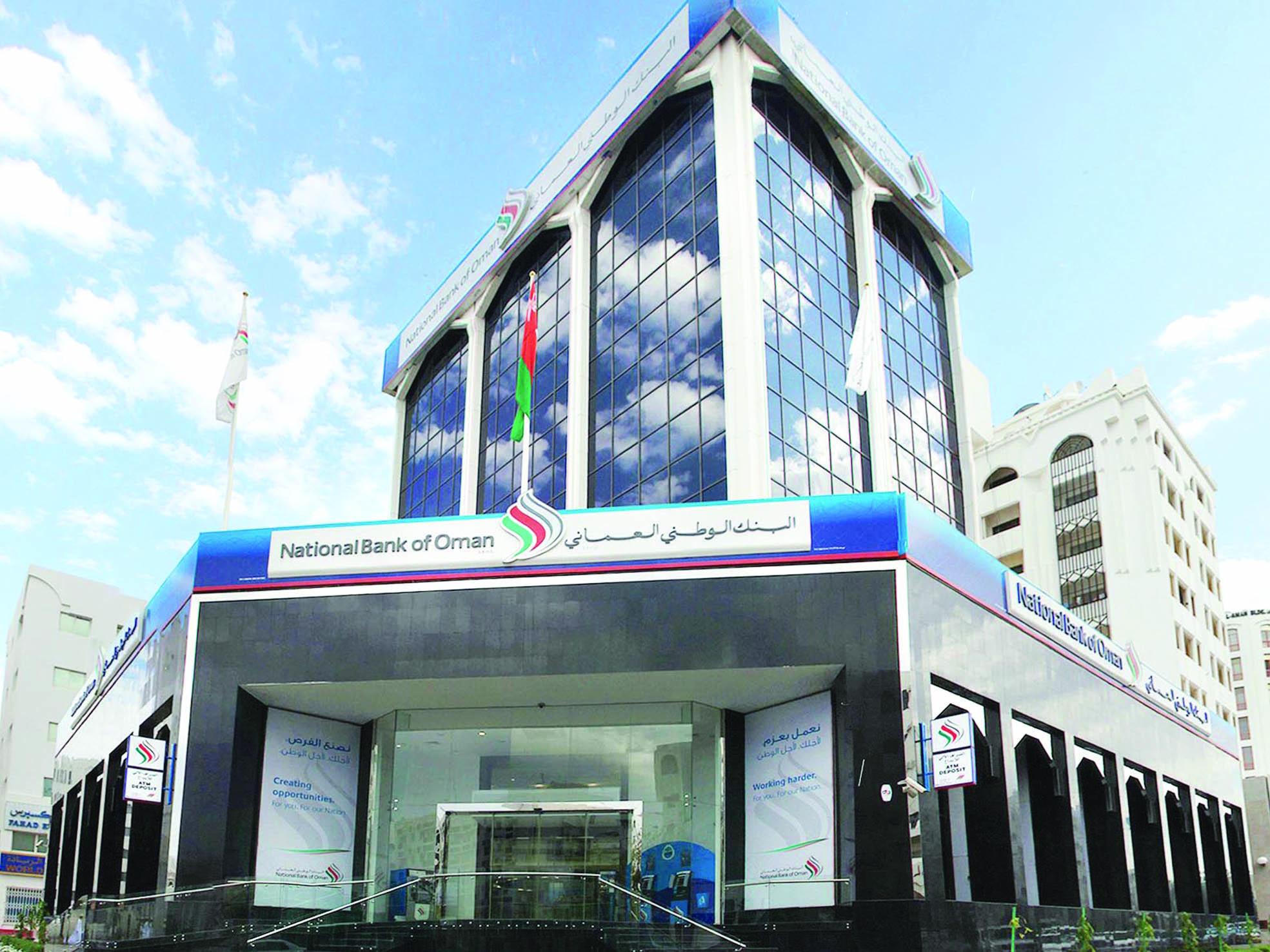 البنك الوطني العُماني.. يطلق تحدي المبتكرين