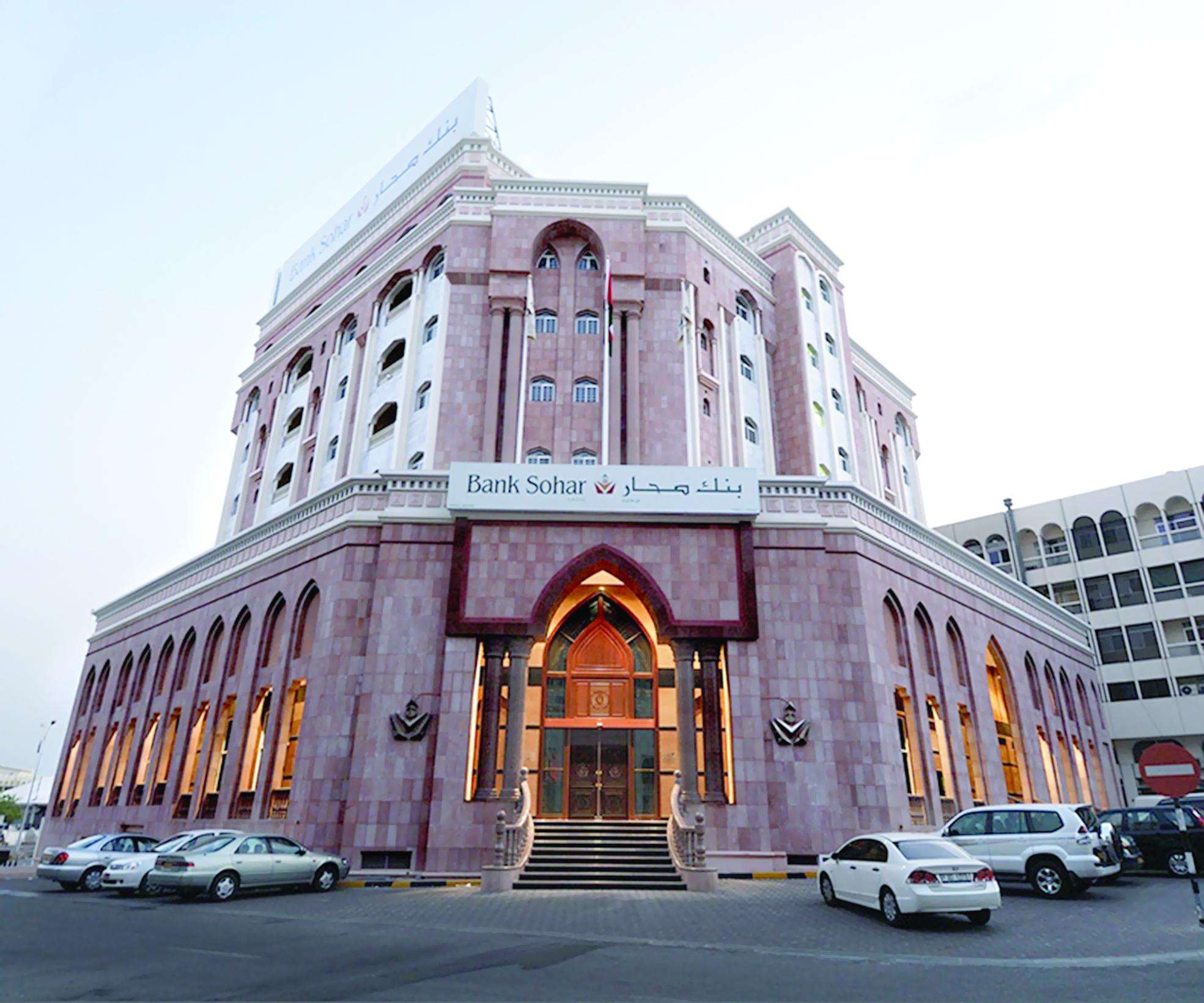 بنك صحار يدعم جامعة البريمي في افتتاح الحرم الجديد