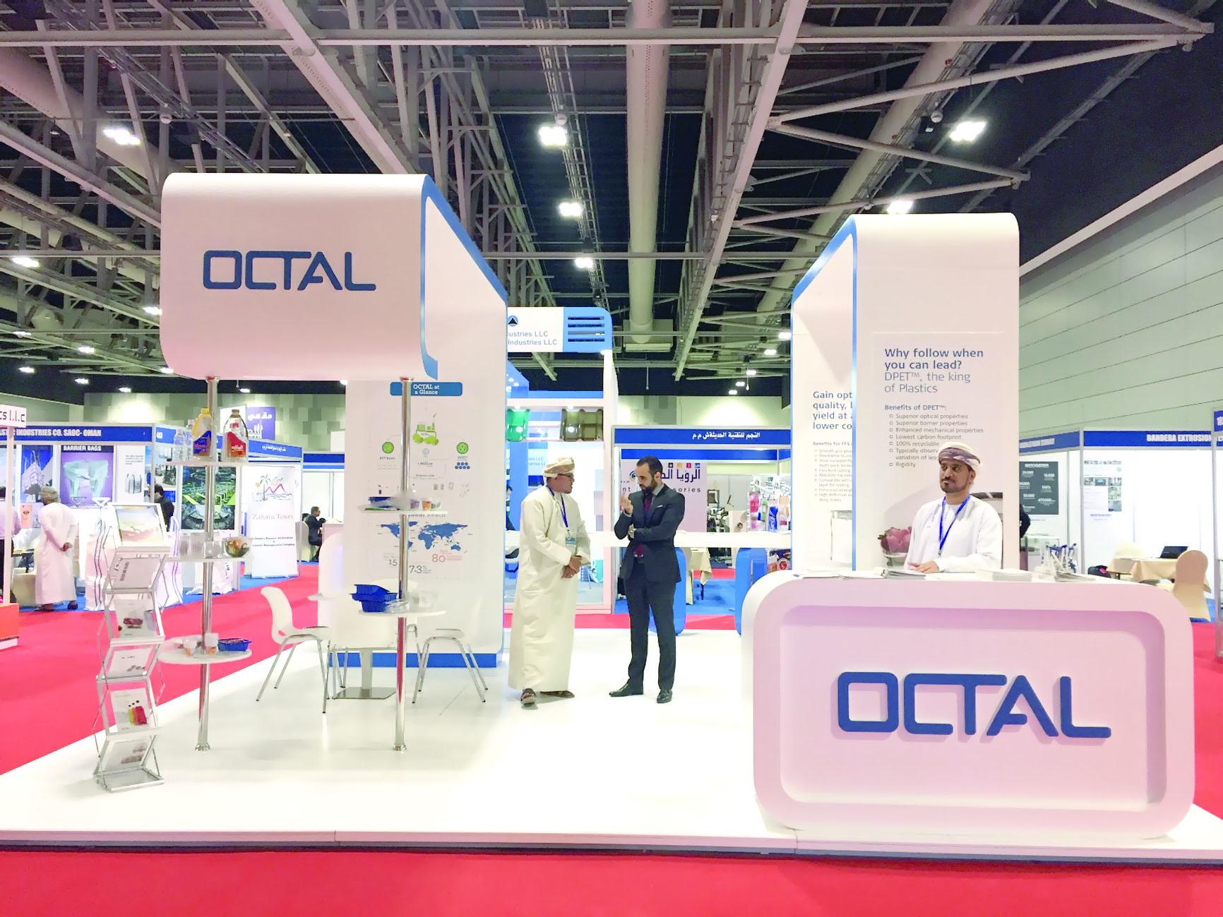 «أوكتال» تسلّط الضوء على نمو قطاع التصنيع في «عُمان بلاست»