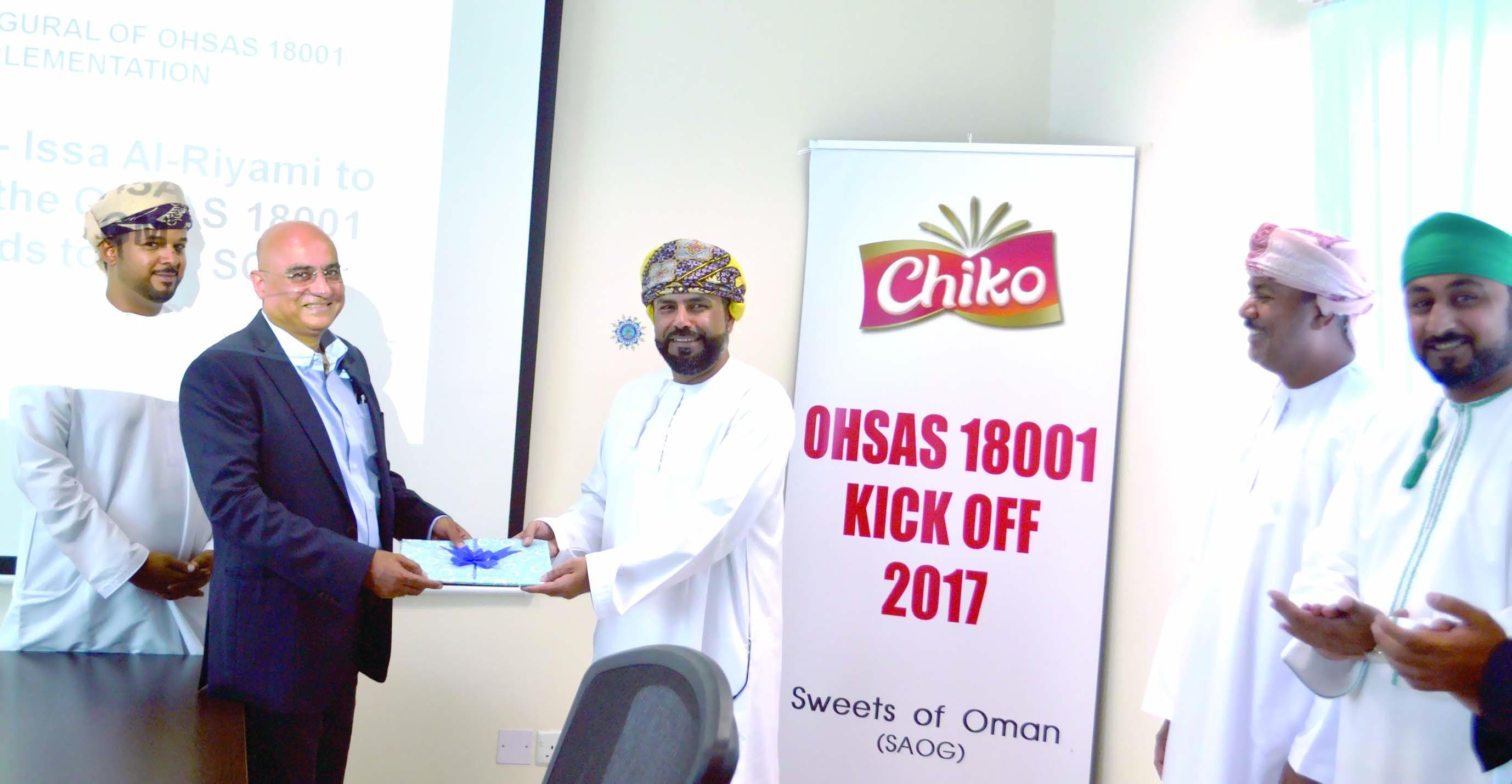 «حلويات عمان» تدشن تطبيق معايير «OHSAS 18001»