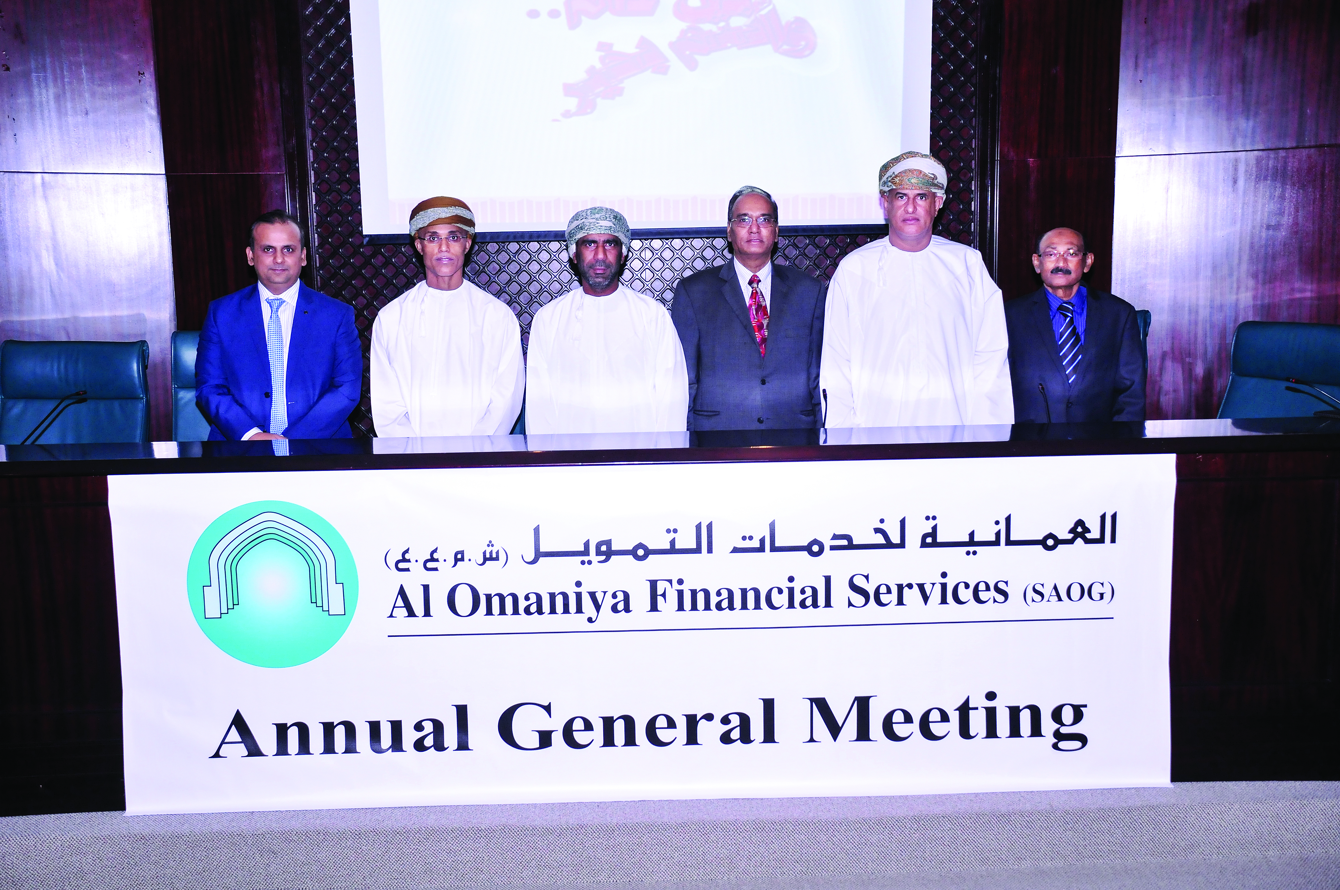 Al Omaniya Financial shareholders approve dividend proposal