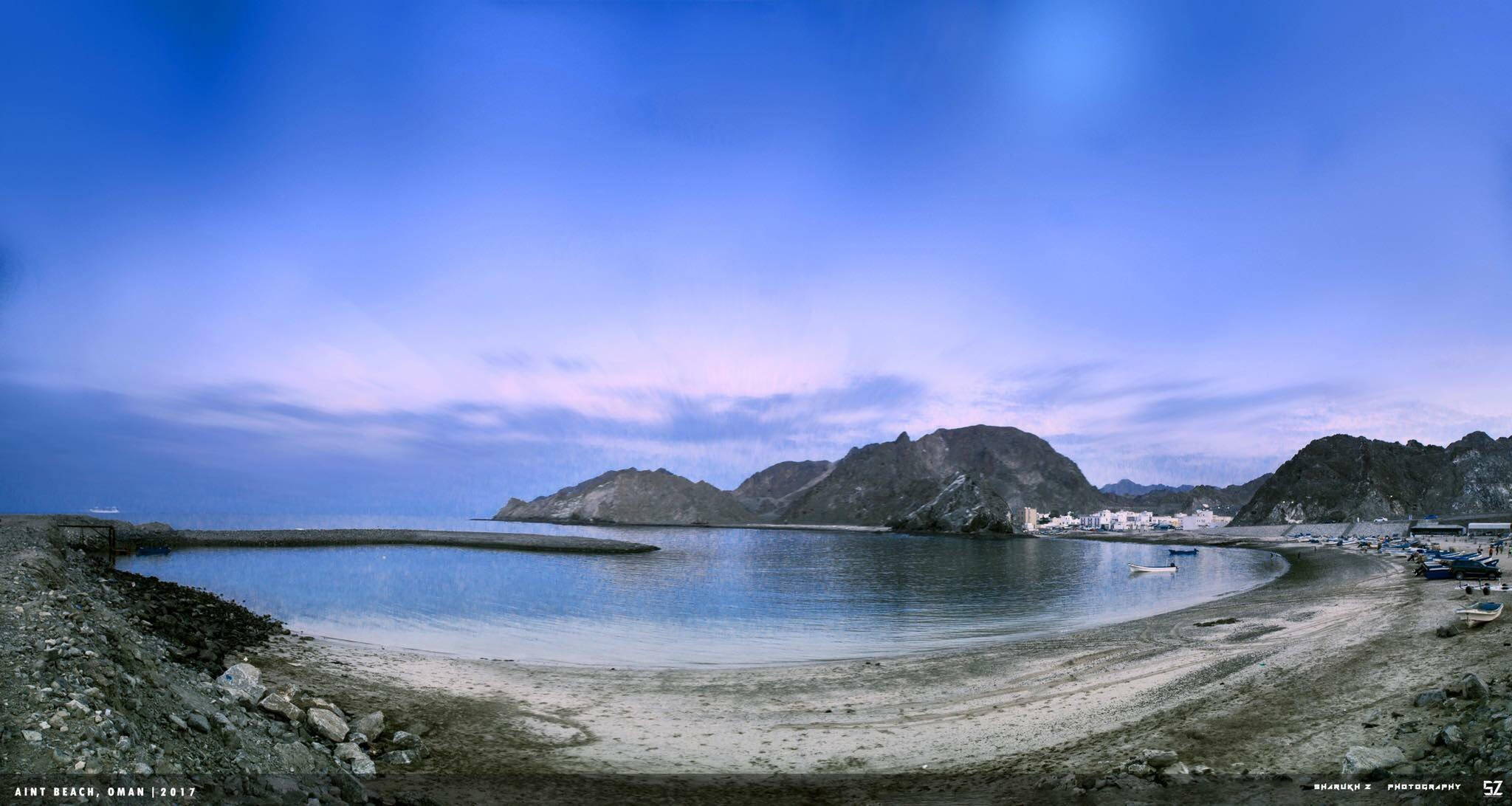 Ithraa event to focus on hyperlocal tourism in Oman