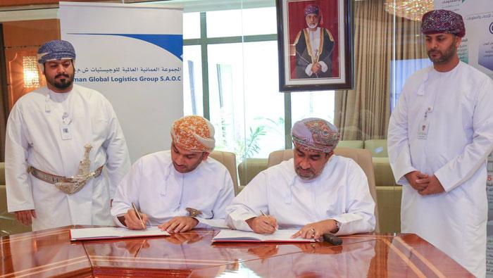NCSI signs MoU with Oman Global Logistics Group