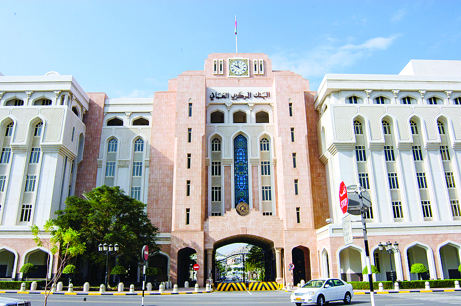 Foreign assets at Central Bank of Oman grow 12.4%