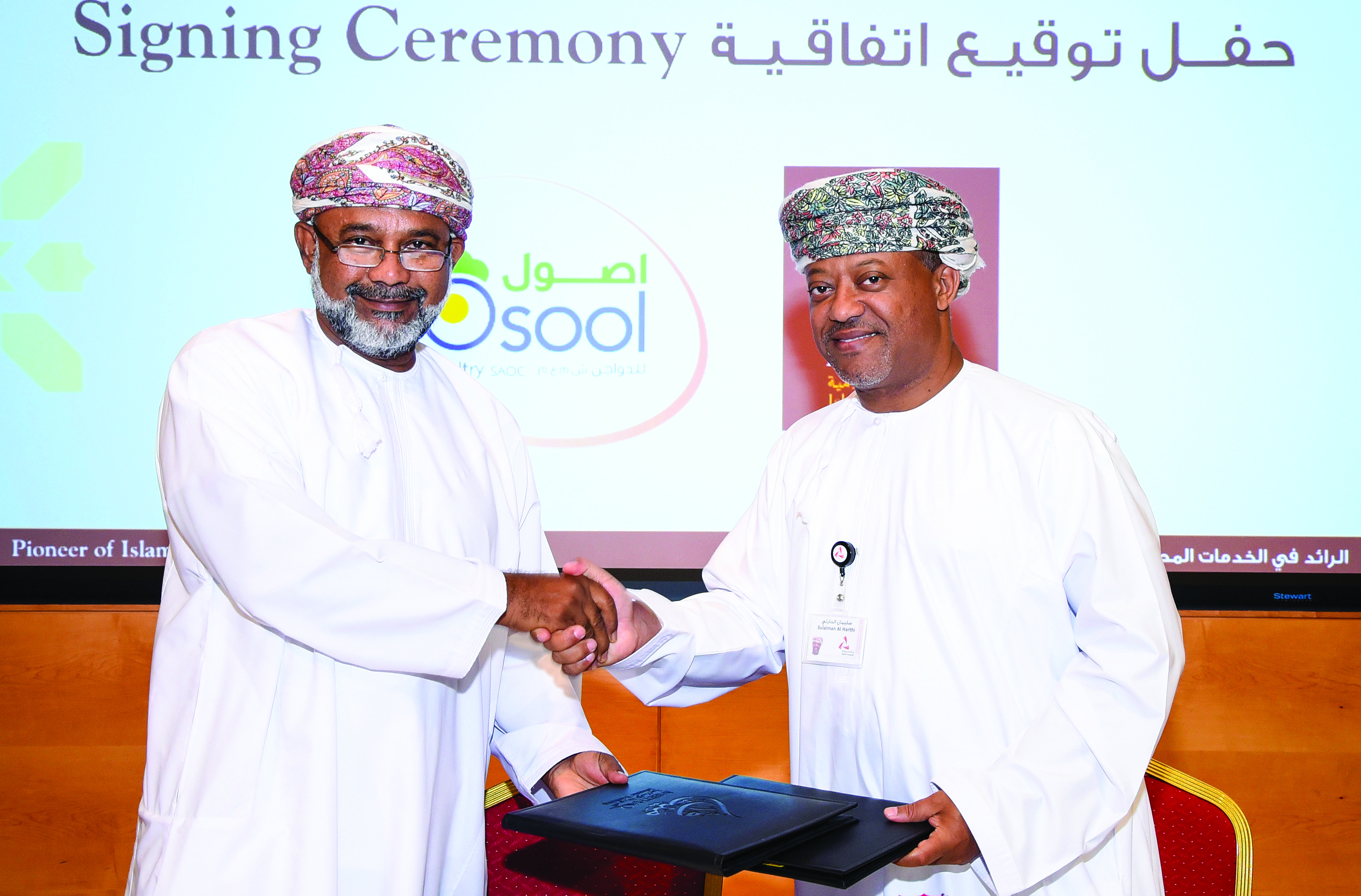 Meethaq extends more than OMR30m finance for Osool Poultry project