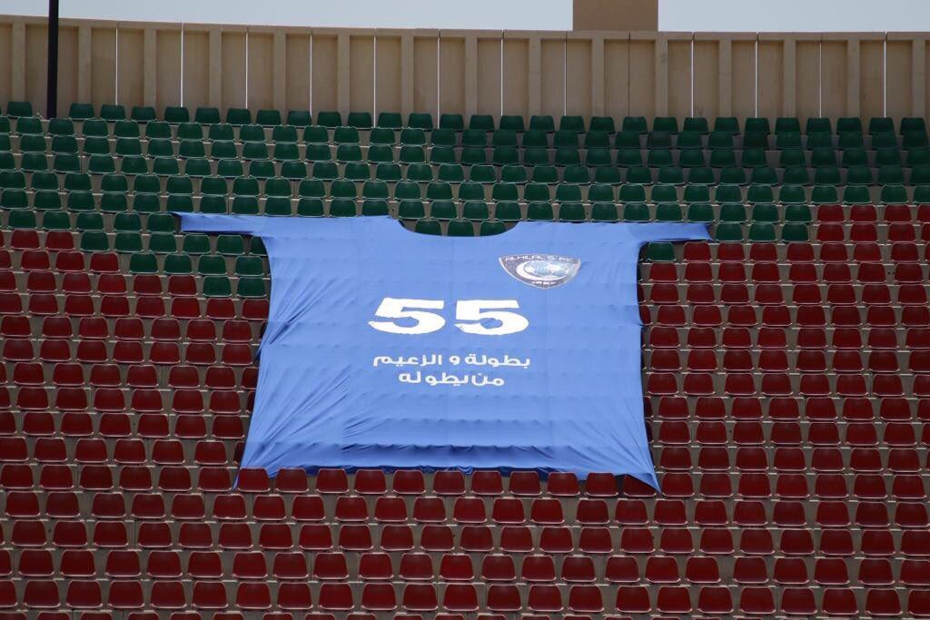 """بالصور...جماهير الهلال في عمان تستعد لاستقبال """"زعيم آسيا"""""""