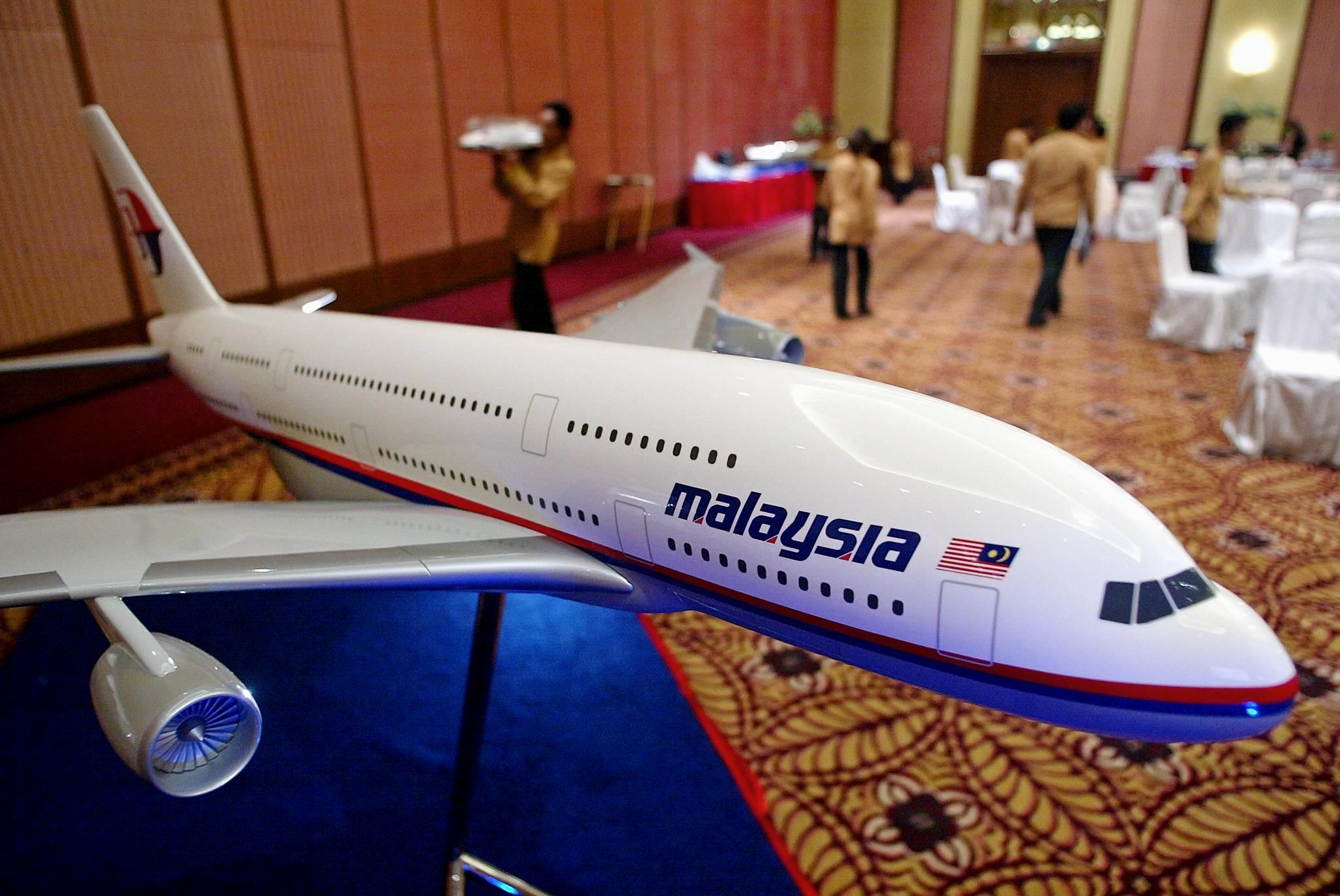 علماء: هذا موقع الطائرة الماليزية المفقودة