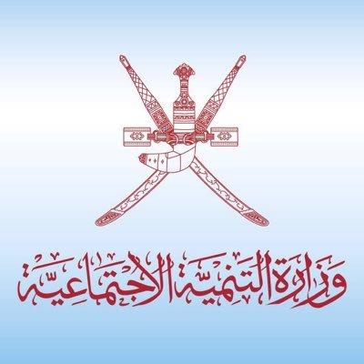 البريمي.. ضبط 19 متسولا بينهم عمانيون